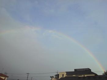 虹の彼方に.jpg