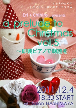 a prelude to Christmas  vol.5.JPG