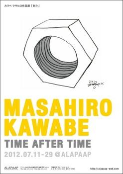 kawabe_poster2012.jpg