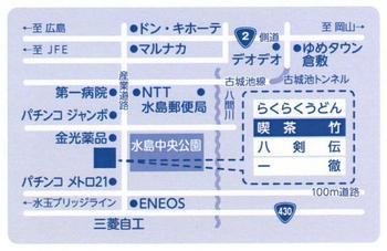 竹map.jpg
