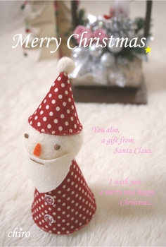 Merry Christmas ☆.JPG