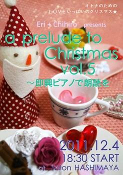 a prelude to Christmas  vol.5.JPG