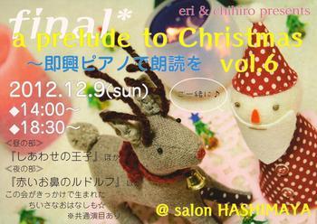 a prelude to Christmas vol.6.jpg