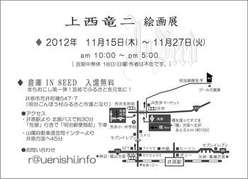 seedmap.jpg